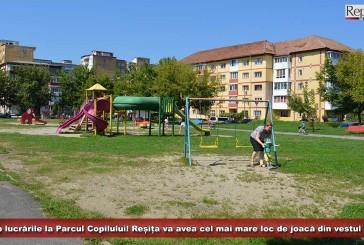 Încep lucrările de modernizare a Parcului Copilului! Reșița va avea până la finalul anului cel mai mare loc de joacă din vestul țării!