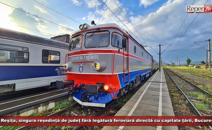 Reșița, singura reședință de județ fără legătură feroviară directă cu capitala țării!