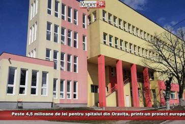 Peste 4,5 milioane de lei pentru spitalul din Oravița, printr-un proiect european